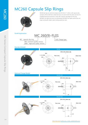 Electric slip ring MC260 series