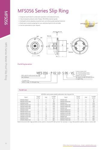 Electric slip ring MFS056 series