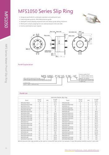 Electric slip ring MFS1050 series