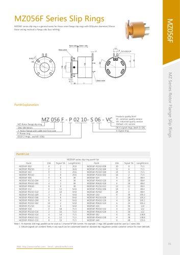 Electric slip ring MZ056F series