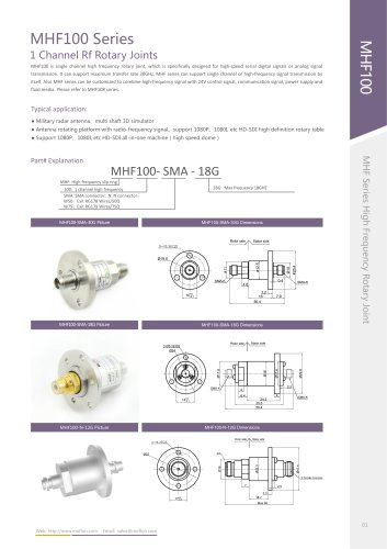 Signal transmission electrical rotary joint MHF100 series