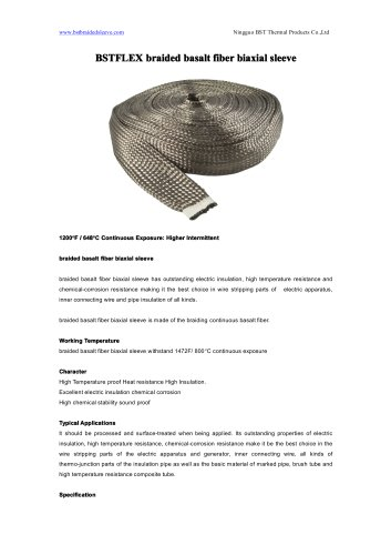 BSTFLEX braided basalt fiber biaxial sleeve