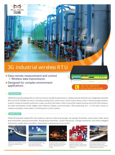 3G industrial wireless RTU F2164