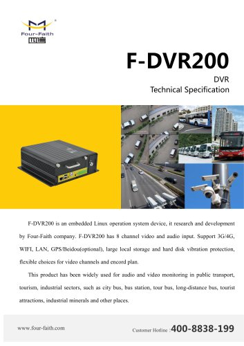 F-DVR200 3G 4G HDD Mobile DVR