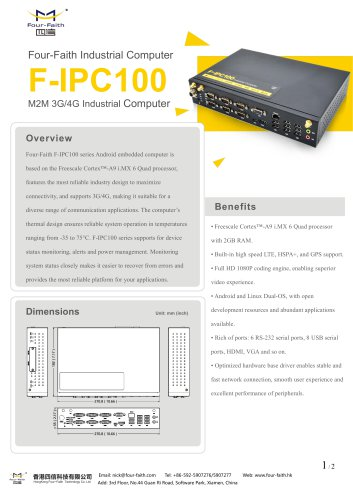 F-IPC100 IOT Android Industrial Computer