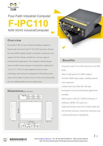 F-IPC110