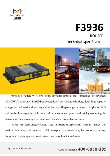F3936 ROUTER TECHNICAL SPECIFICATION V2.0.0