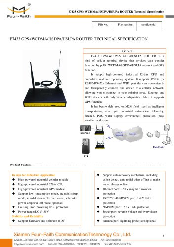 F7433 GPS+WCDMA Industrial WCDMA ROUTER
