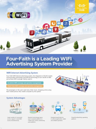 Four-Faith WIFI router for coach wifi system