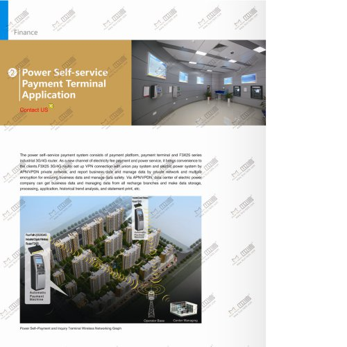Power self payment and inquiry terminal application