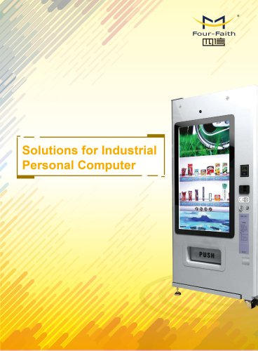solutions for industrial personal computer
