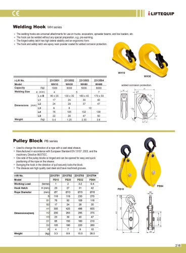 MATERIAL HANDLING EQUIPMENT/I-LIFT/WELDING HOOK/WH10-80 SERIES
