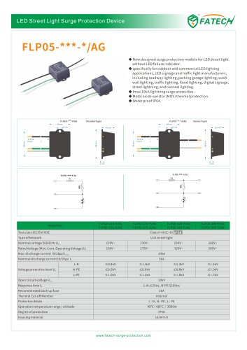 FATECH 10kA LED lighting surge protection module FLP05 series  for outdoor and commercial LED lighting applications