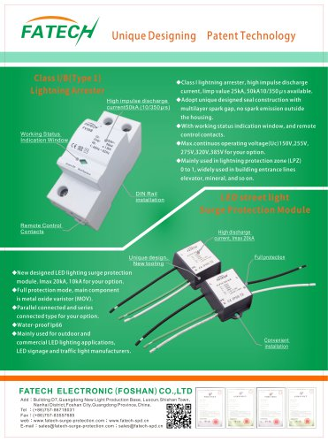 Fatech LED street light surge protection module