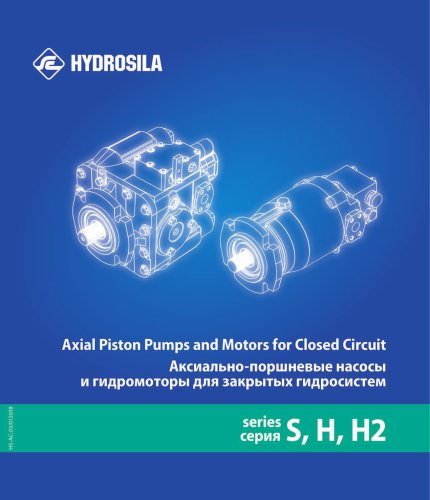 Axial Piston Pumps and Motors for Closed Loop