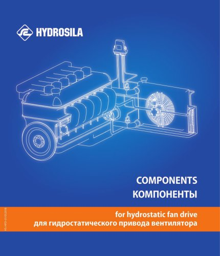 COMPONENTS for hydrostatic fan drive