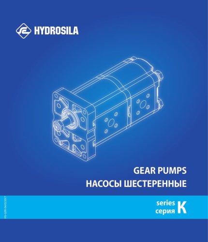 Gear Pumps K series