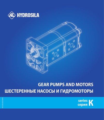Gear pumps and motors