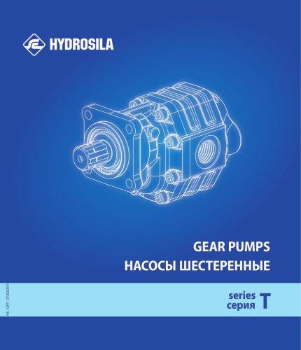 Gear Pumps T series