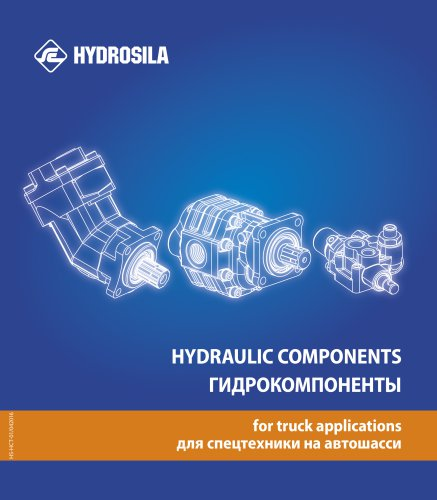 Hydraulic components for truck applications