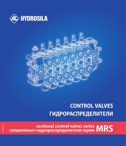 MRS sectional control valves series