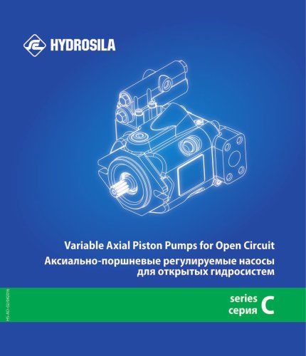 Variable Axial Piston Pumps for Open Circuit C series