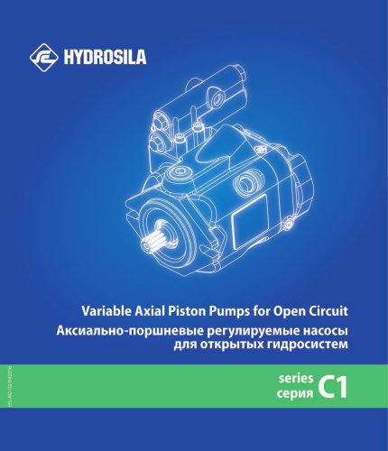 Variable Axial Piston Pumps for Open Circuit C1 series