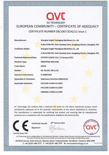 JLPACK CE Certificate