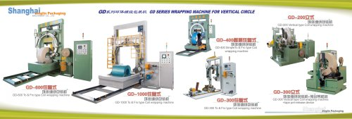 JLPACK  Steel coil packing machine GD800 for wrapping steel coil, copper coil, aluminium coil, etc.