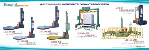 JLPACK Stretch film pallet wrapping machine JL2100-J/JL2100-B