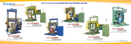 JLPACK  Wire coil wrapping machine GS300 for wrapping coil products, such as wire coil, pipe coil, hose coil, etc.