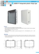 Integrated plastic hinge type|The plastic hinge box|IP67 - 1