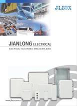 JIANLONG|Electric sealing case - 1