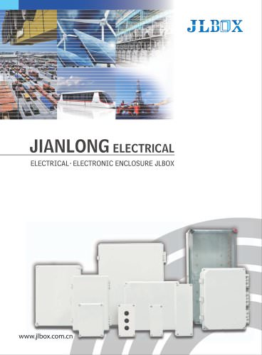 JIANLONG|Electric sealing case