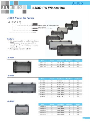 JLBOX-PW Window box