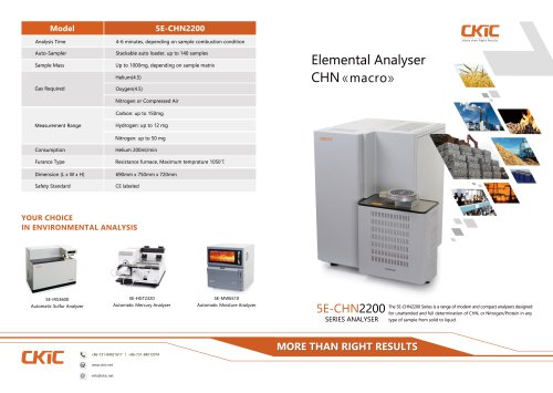 5E Series C/H/N Elemental Analyzer
