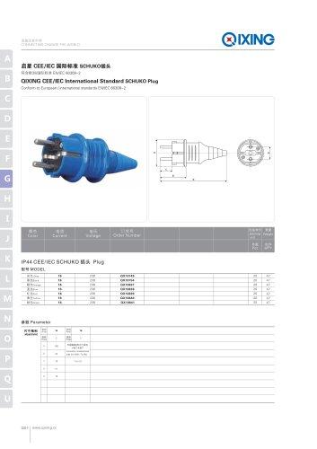 QIXING CEE/IEC International German Standard SCHUKO Plug