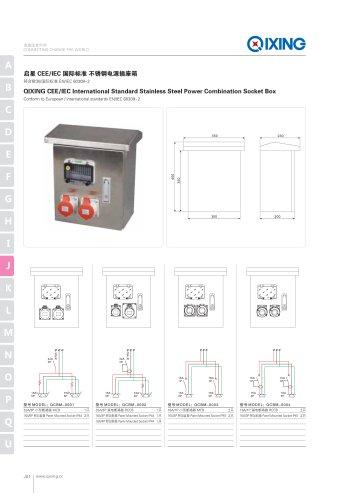QIXING CEE/IEC International Standard Stainless Steel Power Combination Socket Box