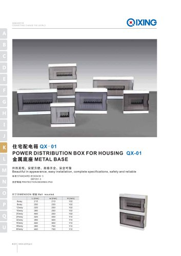 QIXING CEE/IEC International Standard  Waterproof switches&Box