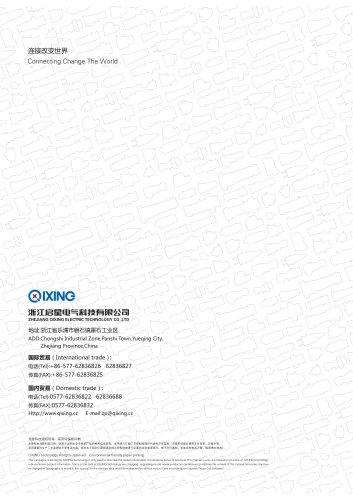 QIXING Company Introduction