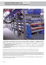 Zhongji discontinuous pu sandwich panel machine With CE