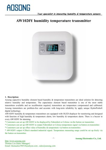 Humidity temperature transmitter-AW1020Y AOSONG