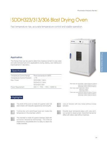 SDDH323 313 306 blast drying oven