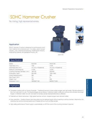 SDHC hammer crusher