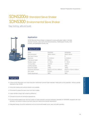 SDNS200a and SDNS300 sieve shaker