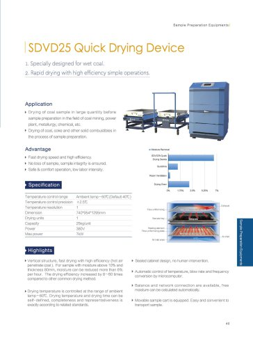 SDVD25 Quick drying device