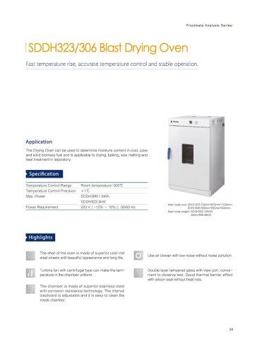 Sundy Drying Oven SDDH323/306