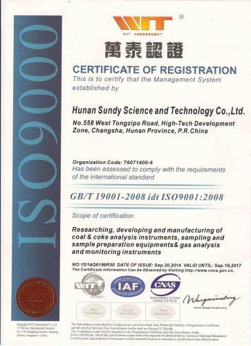 Sundy ISO 9001 Certification