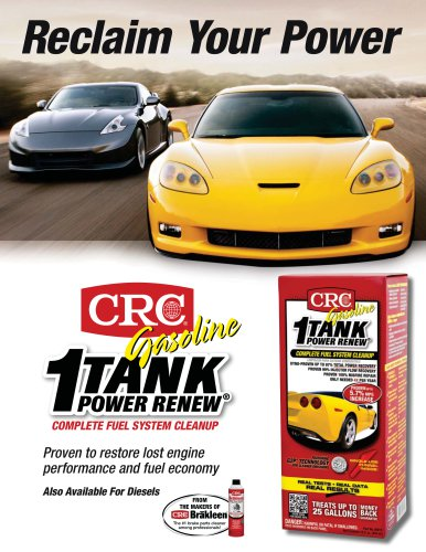 Tank Brochure