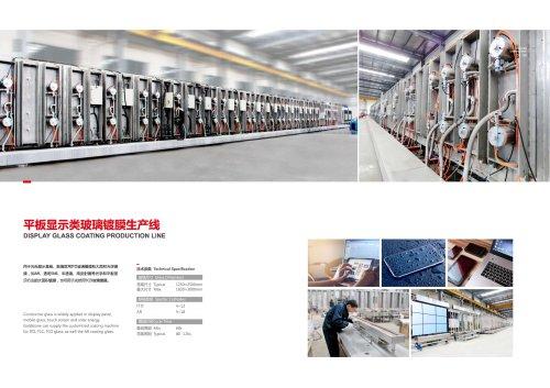 Display Glass Vacuum Coating Line